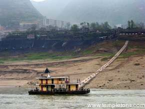 Boat docks at coal chute