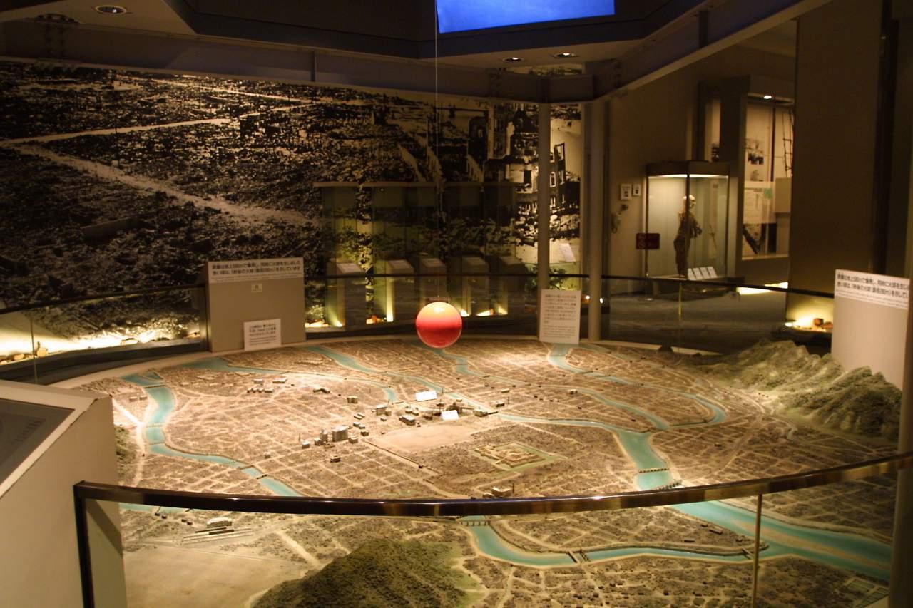 способ фотографии из музея хиросимы постоянно проводит мастер-классы